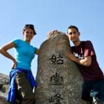 An Interview With A Traveler     ACoupleTravelers.com