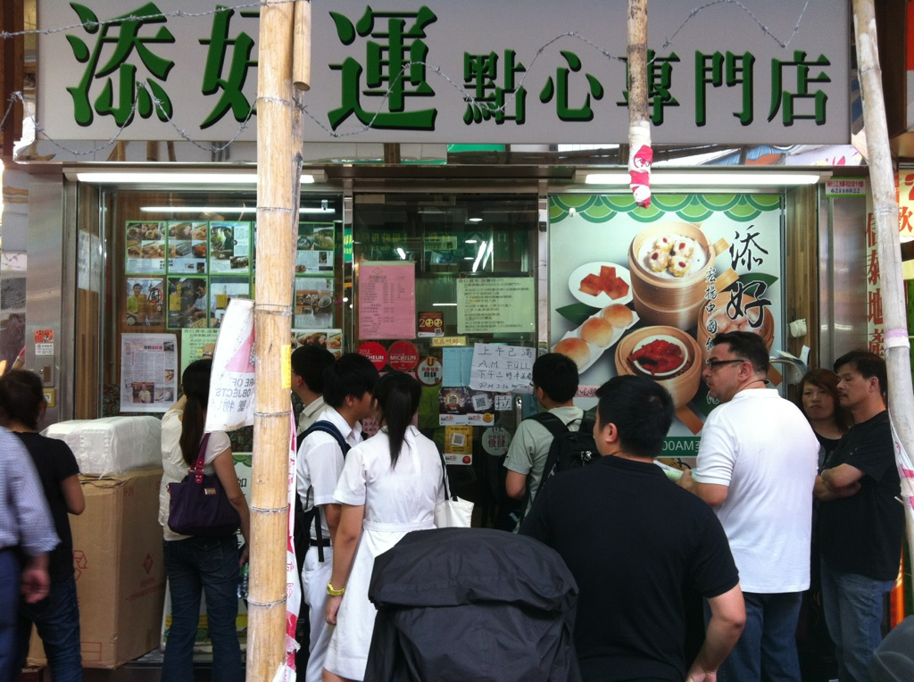 Favorite Luxury Restaurants - Tim Ho Wan