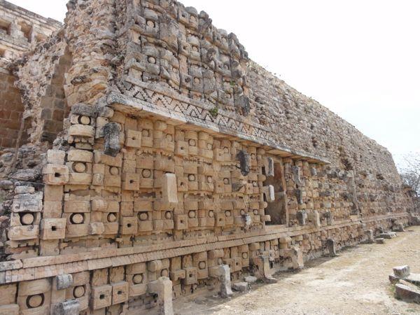 Mayan Ruins - Kabah