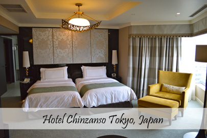 Hotel Chinzanso Cover