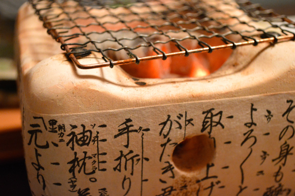 Japan Postcards - Our Journey through Tokyo and Kyoto - Kyoto - Cooking
