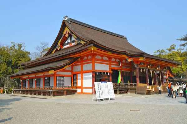 Japan Postcards - Our Journey through Tokyo and Kyoto - Kyoto - Temple