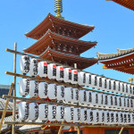 Japan Postcards – Our Journey Through Tokyo and Kyoto