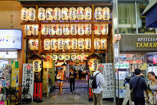 Haru, Shrines and Hoshinoya - The Best of Kyoto - Nishiki Market