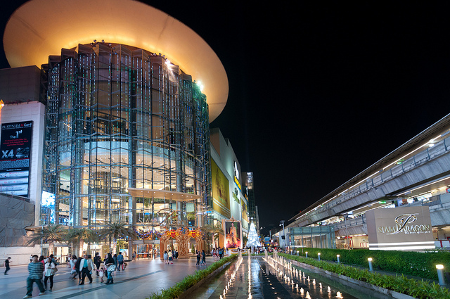 Bustling Around Bangkok - Siam Paragon